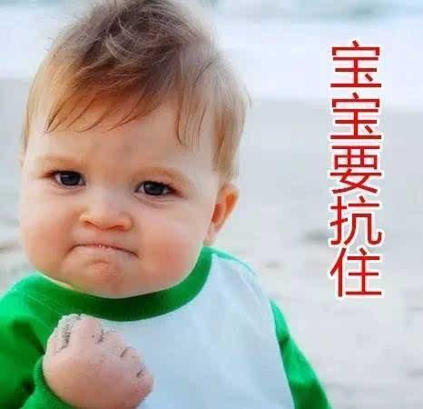 第一代网红小胖的表情2岁了,当年的孩子表情脏脏的小孩大侠图图片