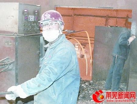 不锈钢炼钢厂工人转炉小学v工人中.车间室内装修设计方案图片