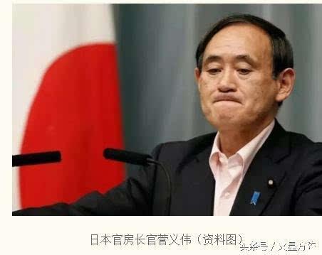 太平岛都不是岛,冲之鸟礁又是什么;日本露出最无耻