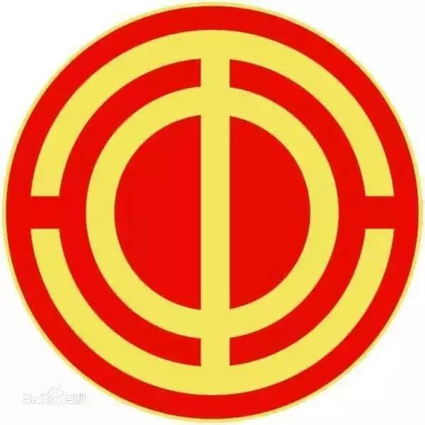 长兴岛总工会-长兴岛工会会员服务卡特惠商户开始征集啦 我们诚邀您