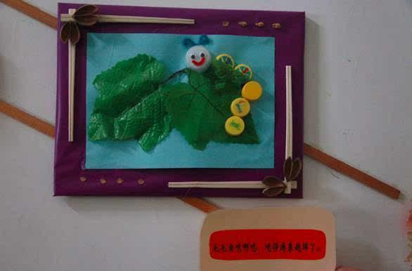 材料:麻绳,果壳,胶,毛线,瓶盖,树叶,树枝,彩泥,一次性筷子