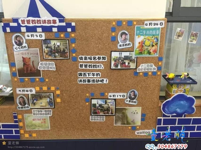最具数学特色的幼儿园—上海安庆幼儿园
