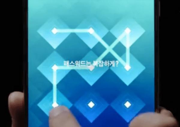 亮点功能大曝光:三星Galaxy Note 7发布会预告片出炉的照片 - 3