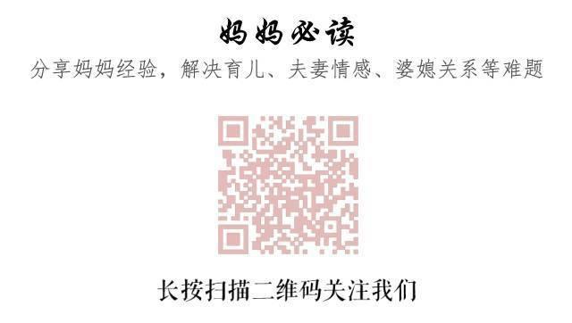 国家正式出台汉字书写笔顺规则 为孩子收藏