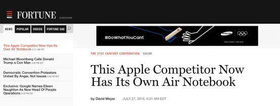 《财富》:苹果电脑的强劲竞争对手–小米笔记本来了的照片 - 2