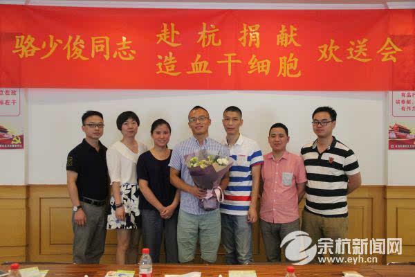 仁和社区卫生服务中心俞国荣,崇贤社区卫生服务中心杨泳,五常社区卫生