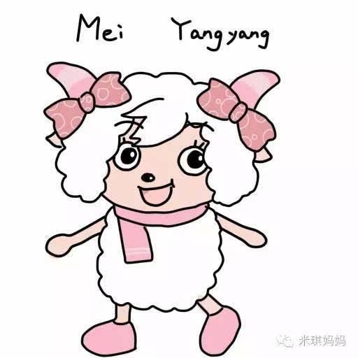 其实在草稿图上稍加改动,我们也可以得到一只喜羊羊: