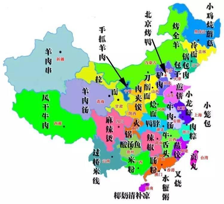 海南人眼中的中国地图啥样?看完笑掉我一只拖鞋
