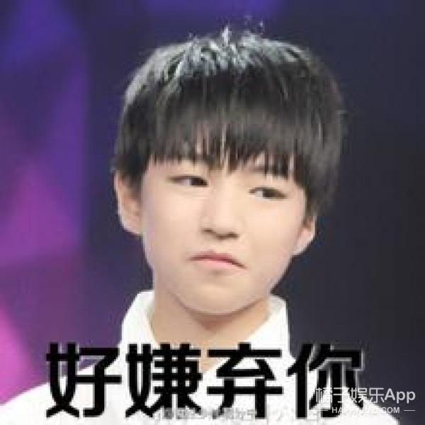 [娱乐早报]赵丽颖素颜健身照曝光 刘涛换发型撞脸宋慧乔