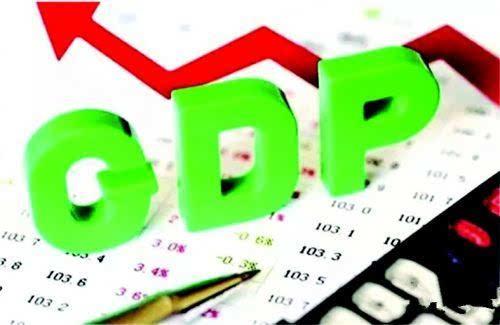 鞍山gdp_辽宁这座有发展前景城市,GDP排名省内第三,不是营口也不是盘锦