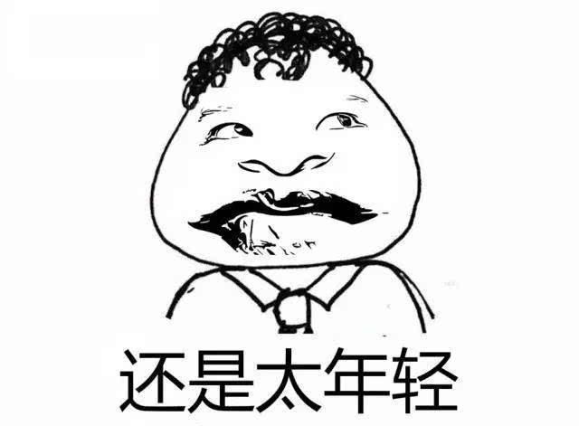 动漫 简笔画 卡通 漫画 手绘 头像 线稿 640_471