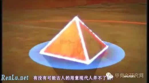 死亡之谜:金字塔顶魔咒