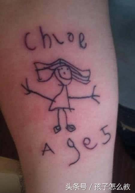 父母为孩子纹的纹身好有爱,最后一个看错了的请主动面图片