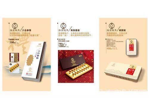 第二届青岛市旅游文化商品创新设计大赛结果揭晓