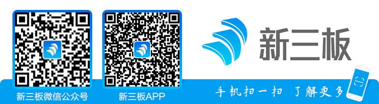广达集团董事长_上海市长会见台湾广达集团董事长林百里