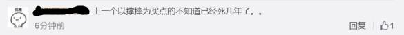 董明珠怒摔手机为格力正名的照片 - 2
