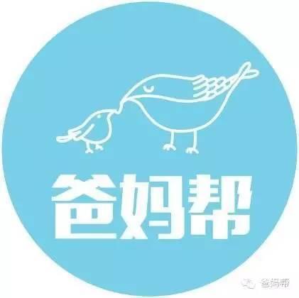 式出台汉字书写笔顺规则 为孩子收藏