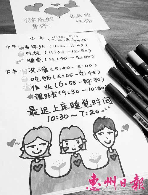 阿珊给女儿手绘了一份计划表. 本报记者陈春惠 摄