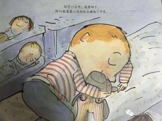 【毛豆妈提示】幼儿园有一个必带,就是孩子最喜欢抱着睡的玩偶或小毯子!   在陌生的环境下有了熟悉的玩偶和毯子陪伴,孩子午间入睡会容易很多。玩偶或小毯子作为照料者不在时的替代物,既是想象的玩伴,又凝聚着爱,可以帮助孩子减轻与照料者分离时的焦虑。   男孩抱着玩偶也没问题,这并不是不够阳刚气,而是孩子的心灵需要解压。   06允许孩子释放不良情绪   在毛豆读的另一本关于幼儿园的书《我不要去幼儿园》,作者非常理解 ,孩子的负面情绪,需要用说不发泄出来
