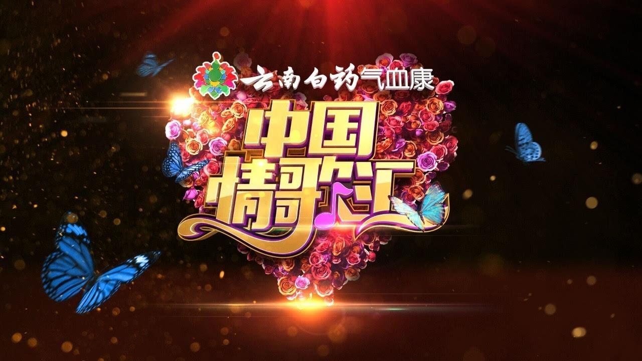 今日文字郭麒麟、薛之谦紧急救火东方台陈乔电视视频拼图片