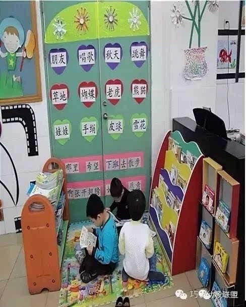 图书分类摆放,标识清楚,方便小朋友阅读.-幼儿园区角 值得借鉴