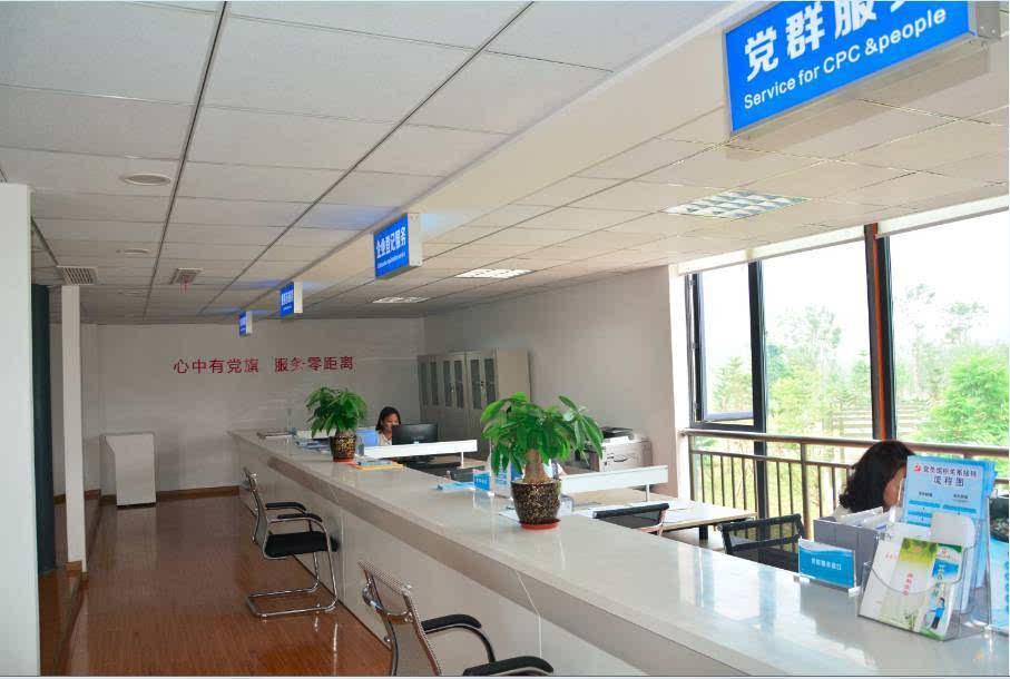 仙桃数据谷党群服务中心一站式服务大厅图片