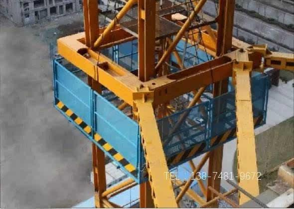 塔吊附墙操作平台,塔吊基础防护