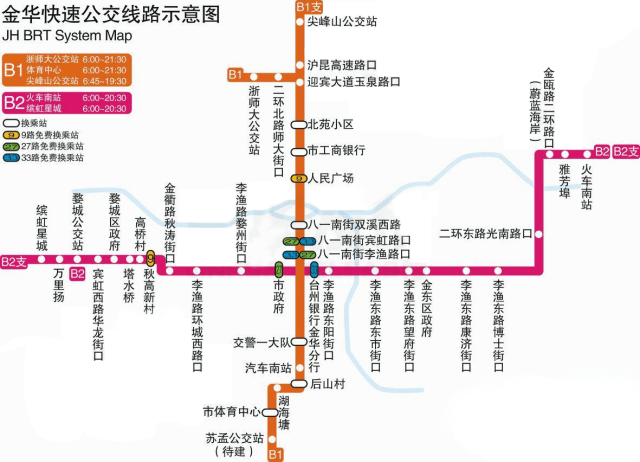 BRT3 4号线来啦 招贤纳才进行时,我们需要你的加入图片