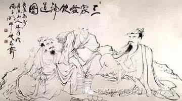 [分享]为何年轻时学儒家,中年时学道家,年老时学佛家! - 筱筱6669 -