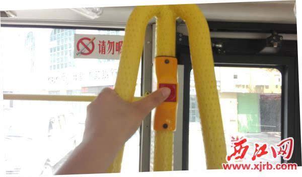 """部分公交车门铃变""""哑巴"""" 到站时靠喊 公交公司表示发现一个修一个"""