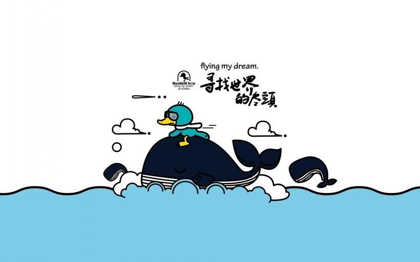 鸭嘴兽男孩放飞梦想卡通壁纸图片