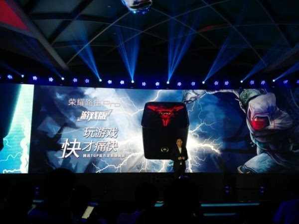 售价428元:荣耀路由器Pro腾讯TGP定制版正式发布的照片 - 1