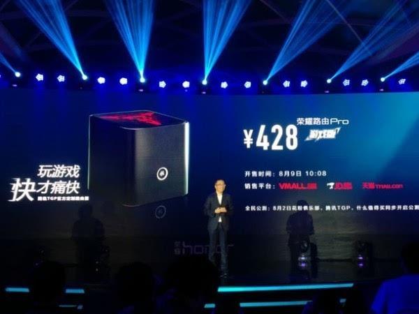 售价428元:荣耀路由器Pro腾讯TGP定制版正式发布的照片 - 3