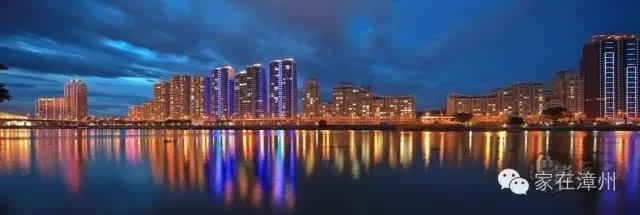 [购房问答]漳州房价很贵了 下半年还会涨吗?