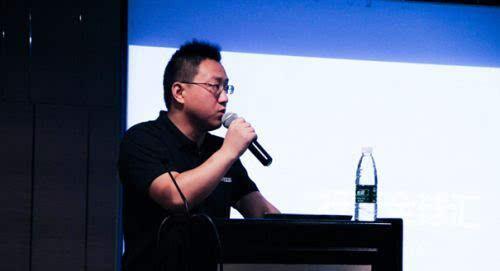 ceo王维(billy)表示,行云全球汇是b2b企业而不是b2c,它并不追求万人