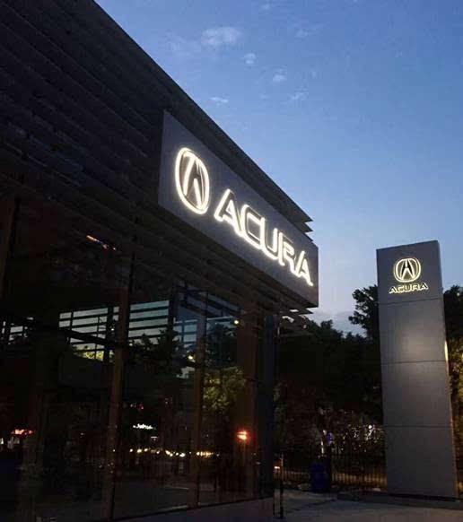 对不起 广西我来晚了因为我想做得更好 Acura讴歌