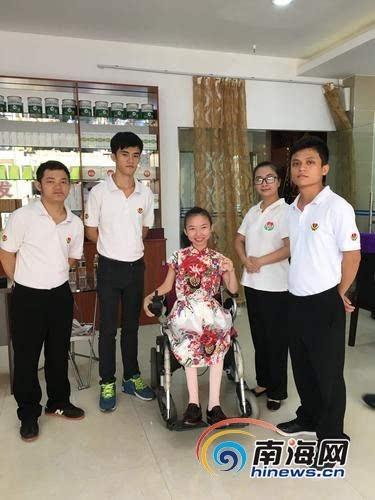 海南残疾大学生创业团队爱心养生馆揭牌图片
