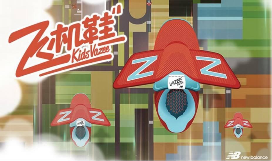 可爱的飞机造型,让孩子爱上穿鞋