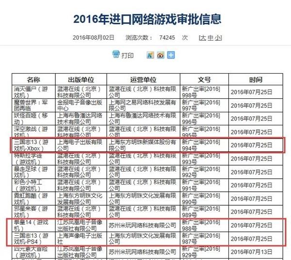 《拳皇14》国行过审 全球同步发售在望的照片 - 2