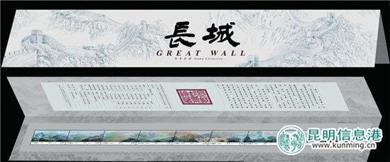2016中国v文化文化季启动七夕《相思鸟》漫画哪里下载邮票图片