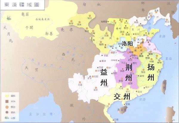 根据葛剑雄的研究,三国时期人口最低值是2200万,仅为东汉人口峰值的三
