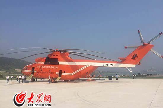 航空机场举行森林消防演练