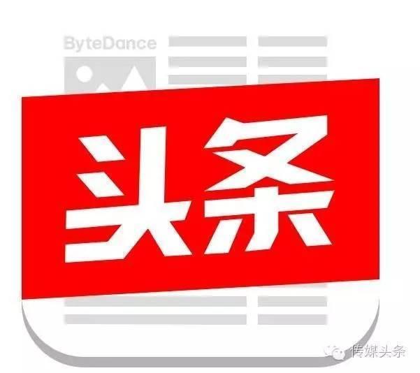 《中国青年报》