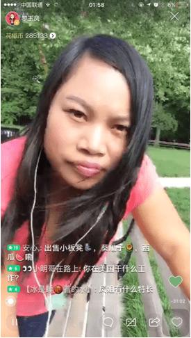 凤姐称刘强东是择偶标准 未来或开网店谋生的照片 - 2