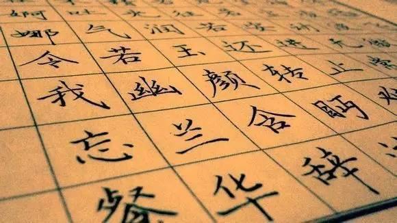 式出台汉字书写笔顺规则 赶紧为孩子收藏