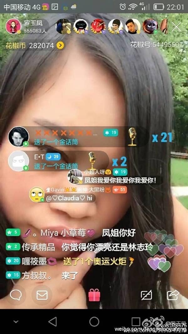 凤姐v对象对象秀:刘强东是择偶处女牌报视频贼图片
