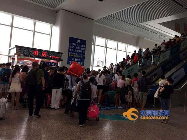 东莞虎门唐会俱乐部-台风过后 虎门高铁迎来客流高峰图片