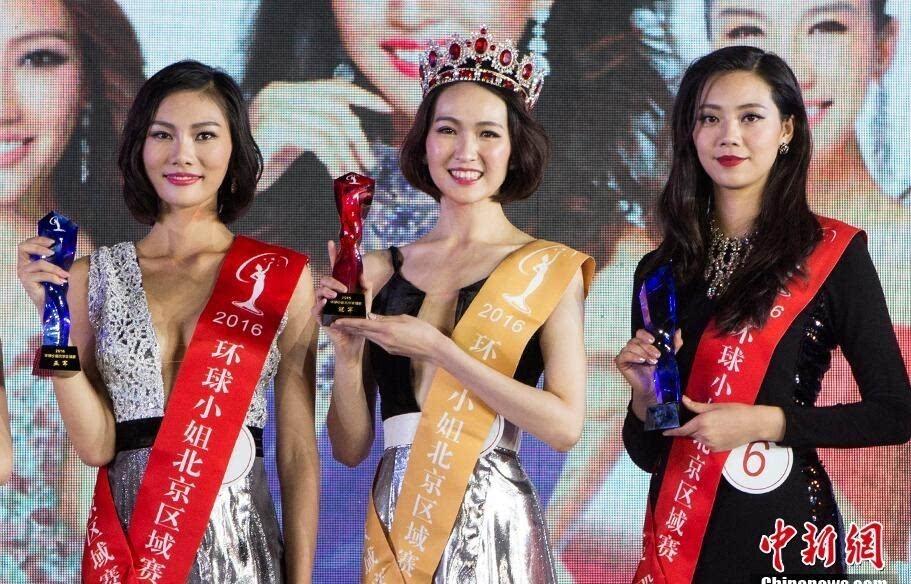 环球小姐北京赛区三甲出炉 佳丽泳装秀曼妙身姿