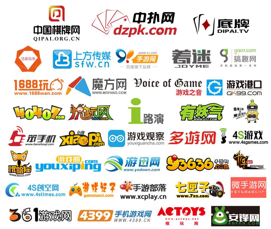 第二届CGP中国游戏行业扑克锦标赛决赛-水上德州CEO刘雁东夺冠