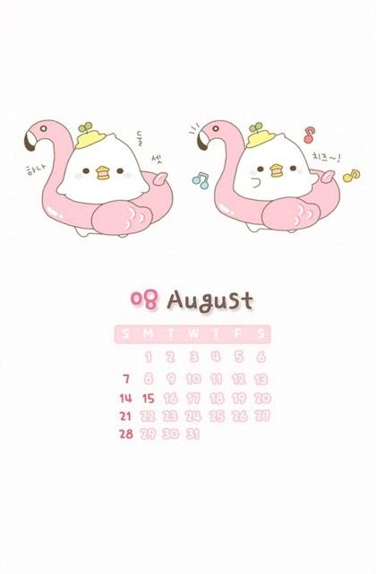 2016年8月日历可爱手机桌面壁纸